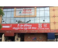 Prem Hospital IVF & Fertility Center
