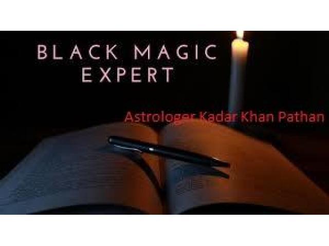 Astrologer Kadar Khan Pathan - Love Marriage Specialist