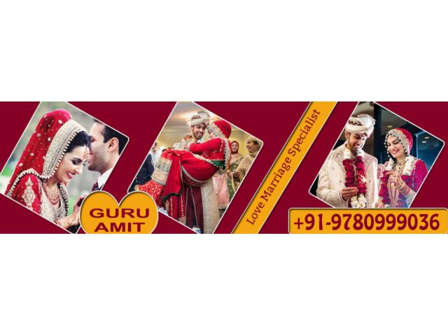 Indianastrologyguru - Love Marriage Problem Solution
