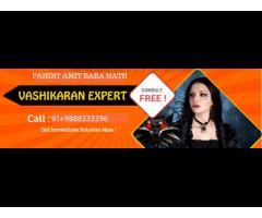 Blackmagiclovevashikaran - Vashikaran Specialist in Delhi