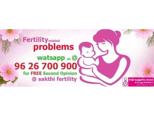 Sakthi Fertility Hospital